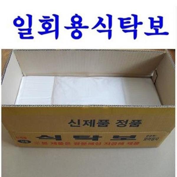 일회용식탁보 300매 비닐식탁보 테이블보 방수식탁보