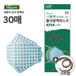 네퓨어 KF94 30매 하운드그린 대형 끈조절 마스크
