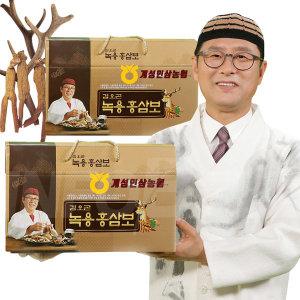 김오곤 원장 녹용 홍삼보 홍삼 홍삼액 2개월 60포