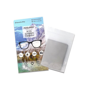 김서림방지 안경닦이 안티포그 클리너 마스크 안경성에