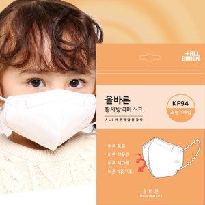 올국내산 KF94 새부리형 마스크 소형 30매