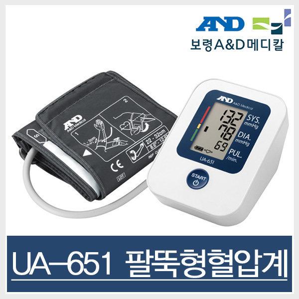 AND 팔뚝형 자동혈압계 UA-651+혈당계+아답터+쇼핑백