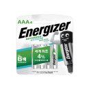 에너자이저 익스트림 충전지 AAA 4p