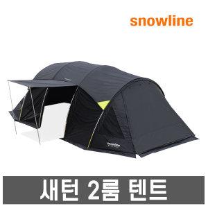 스노우라인- 새턴 2룸 텐트/캠핑텐트/리빙텐트/터널형
