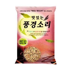 렌틸콩+귀리 혼합20곡 5kg /2020년 햇곡