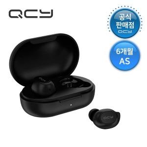 정식수입 QCY T9 블루투스 무선 이어폰 6개월 AS 블랙