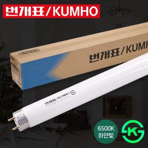 번개표 직관형광등 32W  FHF32SSEX-D