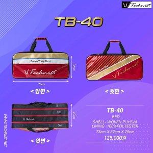 테크니스트 TB-40 3단 라켓백 배드민턴가방