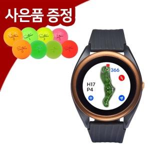보이스캐디/T8 시계형 거리측정기(블랙/사은품증정)