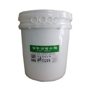 방수제 침투성방수제 방수액 콘크리트방수 셀프방수제