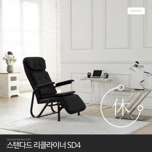 1인용 안락의자 SD 거실 의자 리클라이너 부모님선물