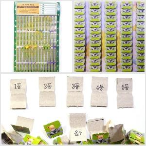A형 507장 종이뽑기판 오픈행사 이벤트 종이게임판