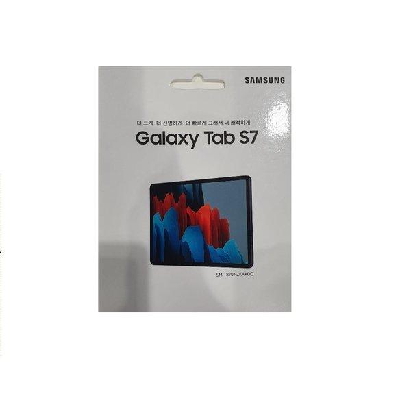 GOD 삼성전자 삼성 SM-T870 갤럭시 탭 S7 WiFi 128GB