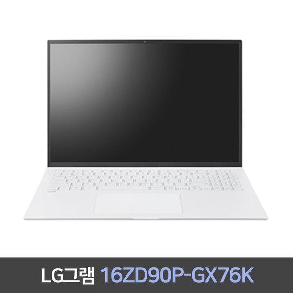 LG그램 16ZD90P-GX76K WIN10 512GB교체 마우스+패드 JD
