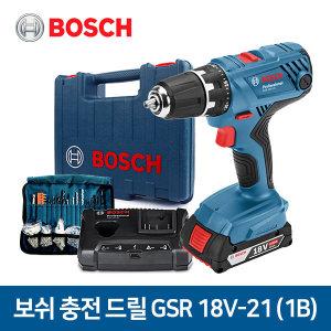 보쉬 충전 전동드릴 세트 GSR 18V-21 (1B)