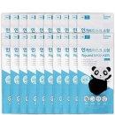 인가드 KF94 황사 미세먼지 마스크 소형 블랙 100매