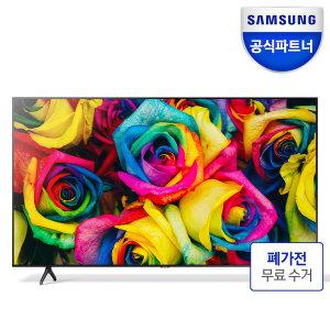 50인치 4K UHD 비지니스TV LH50 벽걸이형 무료기사설치