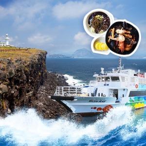 제주 마라도정기여객선(운진항)+짜장 짬뽕 PKG | 제주 마라도 왕복여객선