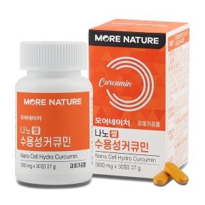 나노 셀 수용성 커큐민 30정x4박스