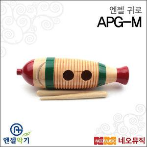 (현대Hmall) 엔젤귀로  Angel Guiro APG-M / APGM (중) /리듬악기/Wood/민속악기/악기용/타악기/음악교구용