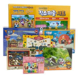 캐릭터 큰24조각 104조각 유아동 퍼즐 l