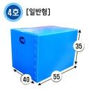 이사박스 이삿짐박스 플라스틱 4호(일반형) 사이즈다양