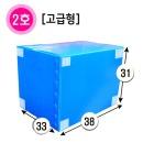 이사박스 이삿짐박스 플라스틱 2호(고급형) 사이즈다양