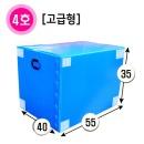 이사박스 이삿짐박스 플라스틱 4호(고급형) 사이즈다양