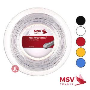 MSV 포커스헥스 6각폴리 롤거트 200M 1.18mm 색상랜덤