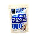 소금 국내산 신안 천일염 순수천혜염 구운소금 500g