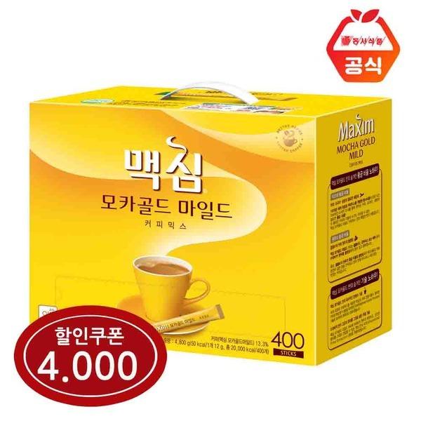 맥심모카골드 마일드 커피믹스 400T + 할인쿠폰