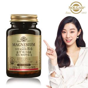 솔가  마그네슘 위드 비타민 B6 (100정/1개월3일)