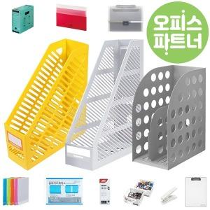 화일 박스 슈퍼 킹 꽂이 메가 멀티 문서 보관 상자