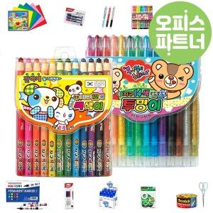 돌돌이 샤프식 색연필 12색 16색 24색 뽀로로 20색