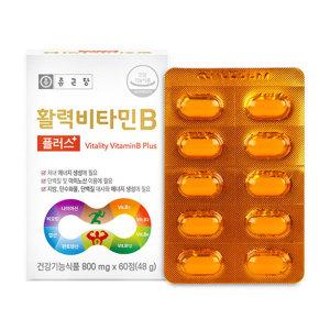 종근당 활력 비타민B 플러스 /60정/2개월분