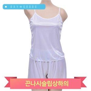 끈나시 속바지 세트 여성 슬립 상하의 잠옷 실내 수면