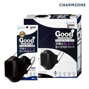 참존X굿매너 황사 마스크 KF94 검정 대형 100매