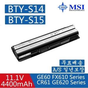MSI  6셀 CX61 노트북 배터리 BTY-S14 btys14