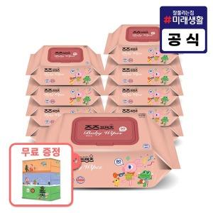 파티쇼 아기물티슈캡형 80매10팩/엠보싱/55g평량