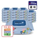 플레이런 아기물티슈 캡형70매 65g 10+10/엠보싱