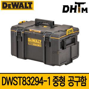 디월트 DWST83294-1(DS300)터프시스템 2.0 중형공구함