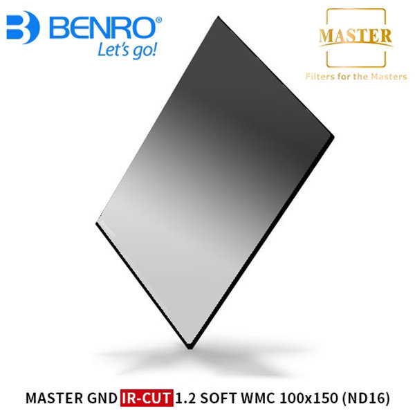 벤로(정품) GND1.2 SOFT ND16 100X150 사각필터 /S