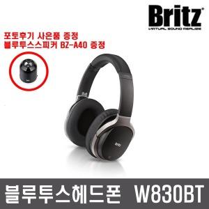 W830BT 블루투스헤드폰 유무선 NFC 최대95시간재생