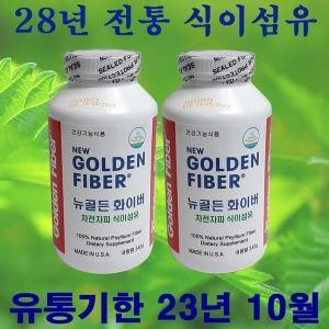 뉴골든화이버(2통)/26년 전통/식이섬유/배변 활동원활