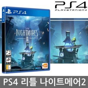 PS4 리틀 나이트메어2 한글판