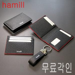 카드지갑무료이니셜명함지갑천연가죽 사은품이니셜키링