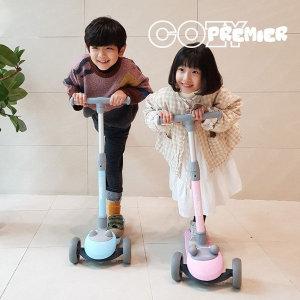 토이원  접이가능 코지 프리미어 쿠잉 킥보드 유아용품