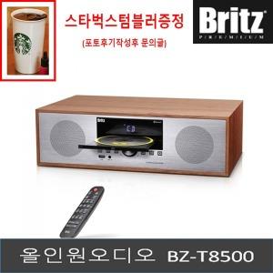 (사은품 증정)BZ-T8500  블루투스 올인원오디오