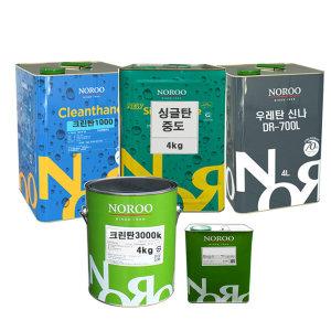 노루페인트 옥상방수 우레탄 하도/중도/상도 저용량