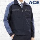 ACE-1505 춘추점퍼 단체 작업복 유니폼 근무복 사무복